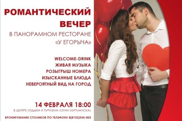 Новомосковск тульской области сегодня последние новости
