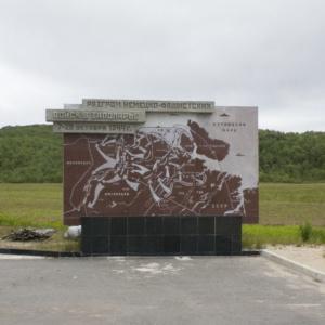 Путешествия по местам боевой славы на Кольском полуострове