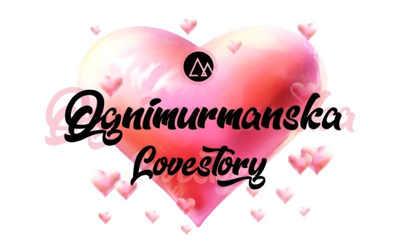 14 февраля: LoveЛОТЕРЕЯ LoveМЕНЮ LoveФОТОЗОНА